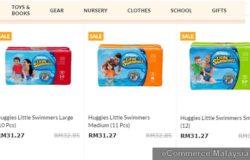 Beli produk penjagaan bayi dan kanak kanak di internet