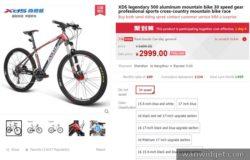 beli basikal mountain bike dari China