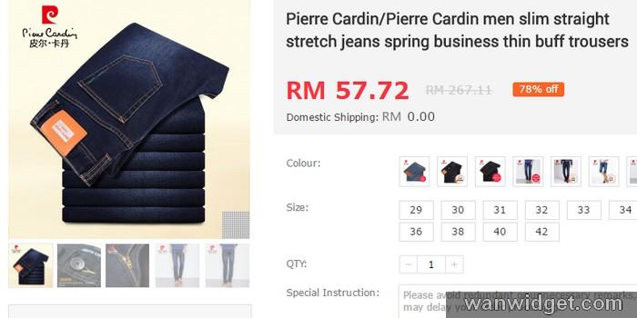 beli seluar jeans murah China di EzBuy