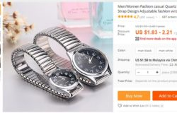 Beli jam tangan couple unisex murah secara online di China Aliexpress