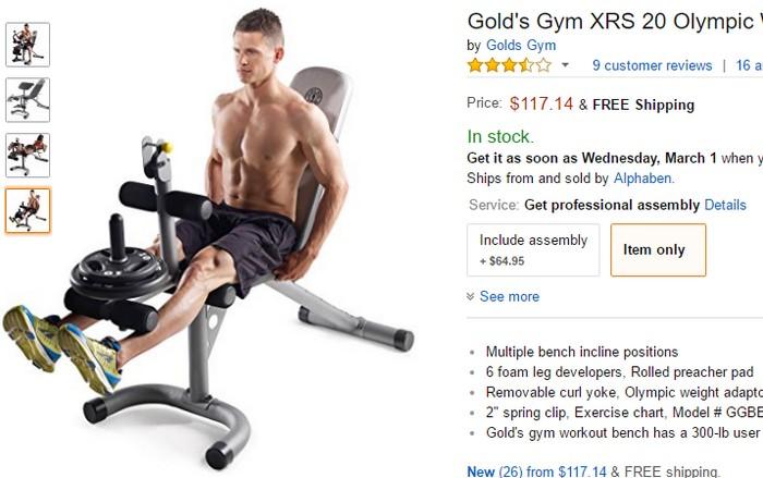 Membina otot badan, pinggang dan kaki dengan gunakan peralatan gym rumah