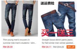Seluar jean lelaki yang sangat murah dari Ezbuy Malaysia