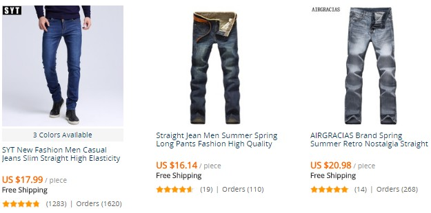 Seluar jeans dari China yang dijual murah