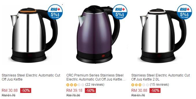 Contoh jug kettle murah yang dijual di Lazada Malaysia