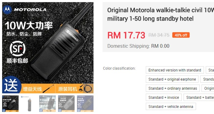 Sebuah walkie talkie murah yang boleh ada dapatkan di Ezbuy Malaysia