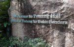 Pengalaman Bercuti Ke Bukit Bendera Penang Hill Malaysia