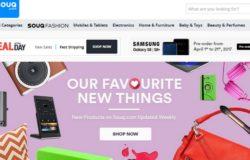 Cara beli barang dari arab di website eCommerce Arab