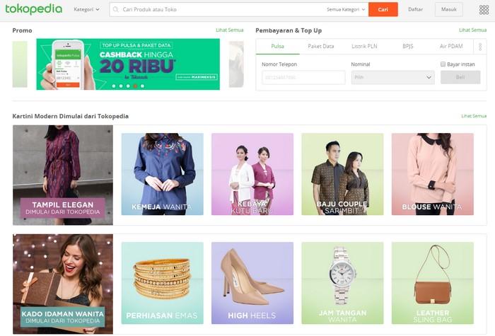 Website merchant eCommerce Tokopedia dari Indonesia adalah pelanggan yang menggunakan Alibaba cloud web hosting