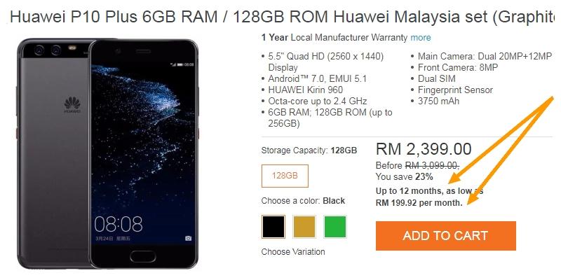 Beli Huawei secara ansuran instalment online di Lazada