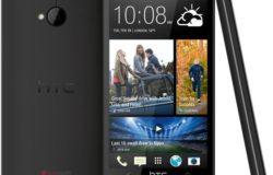 HTC M4 Smartphone