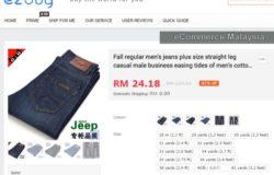 Order seluar jeans murah di internet