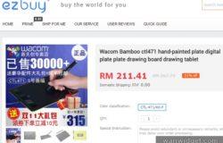 Beli barang dari China murah di EzBuy