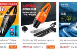 Dapatkan vacuum cleaner rumah jenis mudah alih portable melalui internet di Ezbuy Malaysia
