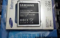 Beli bateri samsung di kedai aksesori handphone