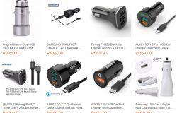 Pelbagai brand jenama pengecas car charger yang ada dijual murah di Lazada Malaysia