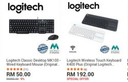 Antara bentuk papan kekunci berjenama dan berkualiti yang dijual di website 11Street Malaysia