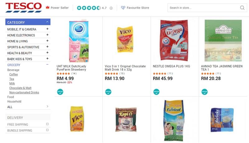 Contoh produk keperluan dapur rumah yang dijual di website 11Street Malaysia