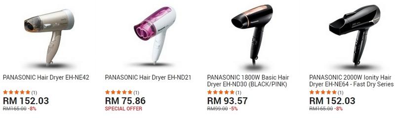 Dapatkan hair dryer yang berjenama dan berkualiti di website 11Street Malaysia