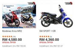 Promosi beli motosikal murah secara online dan mudah melalui laman web 11Street Malaysia