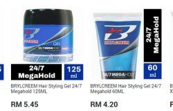 Promosi minyak rambut lelaki jenis gel berasaskan air ada dijual di website 11Street Malaysia