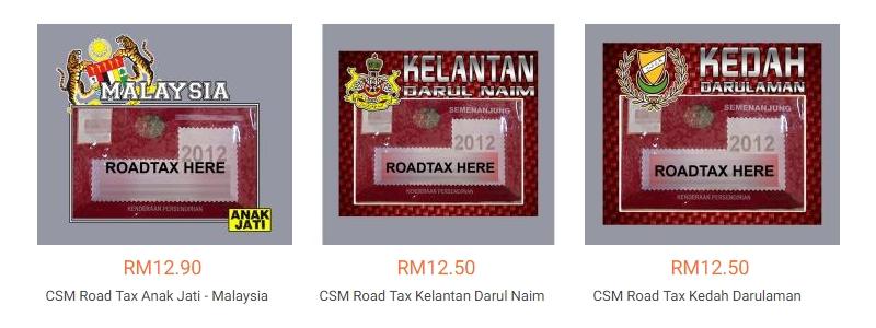 Contoh sticker roadtax untuk anda menampal cukai jalan kenderaan anda dengan mudah