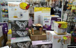 Produk barangan bayi yang ada dijual di baby expo